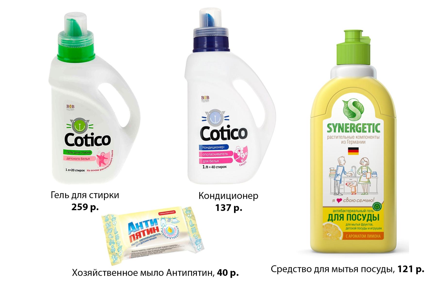 Моющее и чистящее средство. Делаем сами из мыла, соды 49
